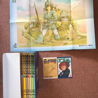 ジブリ(ジブリ)の風の谷ナウシカ 全7巻セット!!(全巻セット)