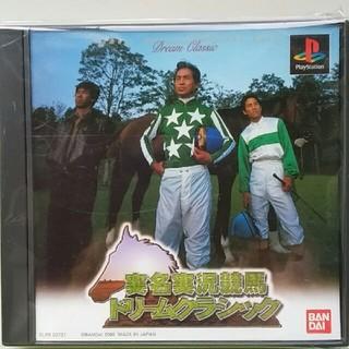 プレイステーション(PlayStation)の(プレステ)実名実況競馬ドリームクラッシック(家庭用ゲームソフト)