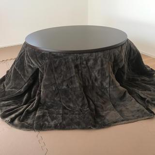 MUJI (無印良品) - 無印 こたつ 丸型 テーブル コタツ