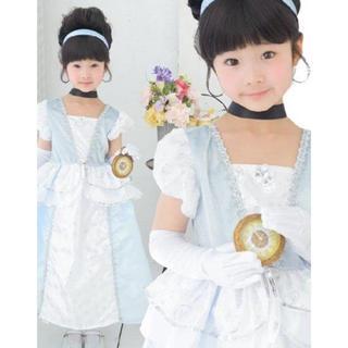 キャサリンコテージ(Catherine Cottage)の新品 未使用 シンデレラ ドレス 子供(ドレス/フォーマル)