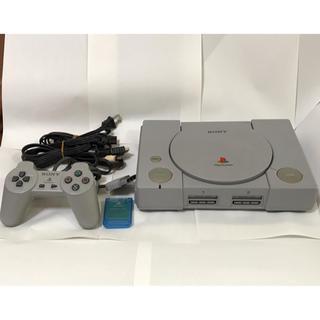 プレイステーション(PlayStation)の初代PS 本体セット (動作確認済&送料込み)(家庭用ゲーム本体)