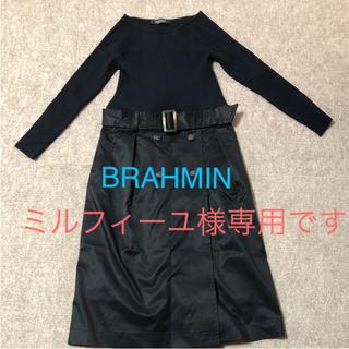 ブラーミン(BRAHMIN)のBRAHMINワンピース(ロングワンピース/マキシワンピース)