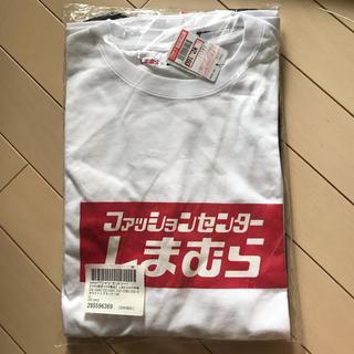 シマムラ(しまむら)のしまむら Tシャツ BOXLOGO(Tシャツ/カットソー(半袖/袖なし))