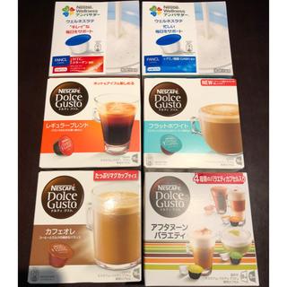 ネスレ(Nestle)のネスカフェ ドルチェグスト カプセル 6箱セット(コーヒー)