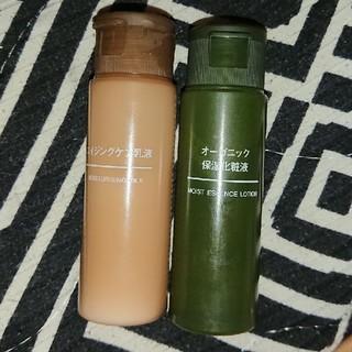 ムジルシリョウヒン(MUJI (無印良品))の無印良品♥️オーガニック保湿化粧液&エイジングケア乳液(化粧水 / ローション)