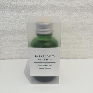 MUJI (無印良品) - ☆スウィートオレンジ30ml☆無印良品 エッセンシャルオイル