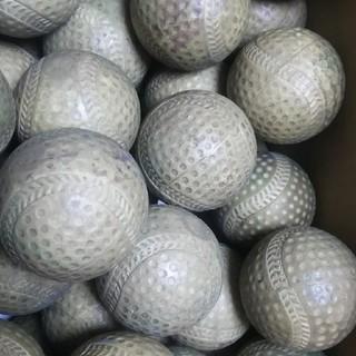 (送料込)20球1800円 軟式野球中古ボール(ボール)