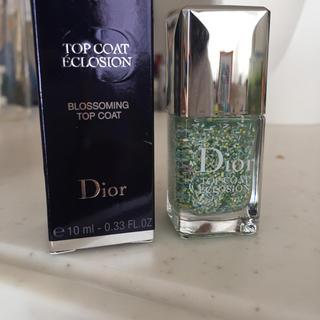 クリスチャンディオール(Christian Dior)のディオール トップコートエクロージョン 限定品(ネイルトップコート/ベースコート)