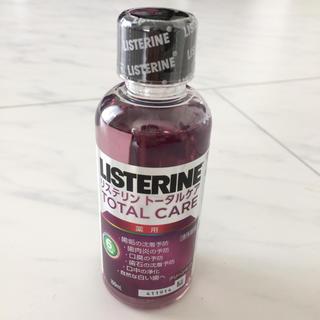 リステリン(LISTERINE)のリステリン トータルケア クリーンミント 100ml(マウスウォッシュ/スプレー)