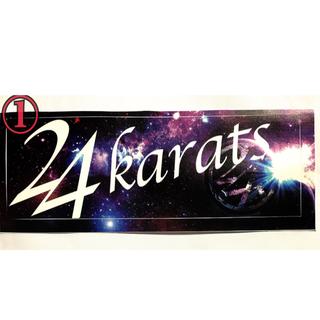 トゥエンティーフォーカラッツ(24karats)の24karats ステッカー8枚セット(ミュージシャン)