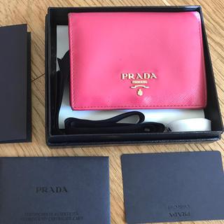 プラダ(PRADA)のPRADA 二つ折財布 サフィアーノ ピンク(財布)