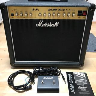 69ん様専用 Marshall JCM2000 DSL401(ギターアンプ)