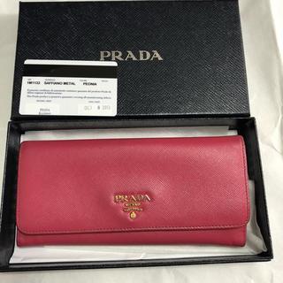 プラダ(PRADA)のPRADA 長財布(財布)