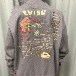 エビス(EVISU)のEVISU スカジャン風刺繍ジップパーカー(パーカー)