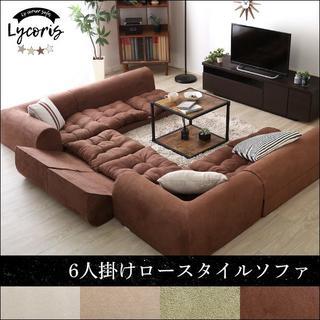 新品 3人掛けフロアコーナーソファ(2セット)