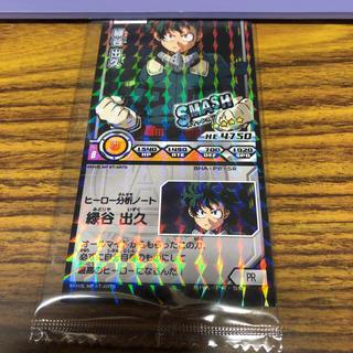 ニンテンドースイッチ(Nintendo Switch)の☆未開封☆switch 僕のヒーローアカデミア ワンズジャスティス カードと特典(家庭用ゲームソフト)