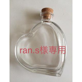ハート型ガラスボトル 2個(容器)