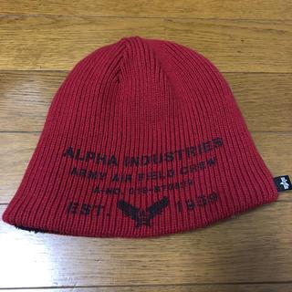 アルファ(alpha)のアルファ ニット帽(ニット帽/ビーニー)