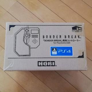 プレイステーション4(PlayStation4)のBORDER BREAK 専用コントローラー(その他)
