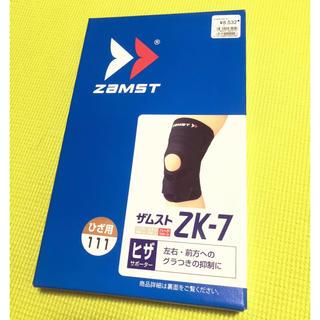 ザムスト(ZAMST)のザムストZK-7 膝サポーター(その他)