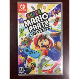 ニンテンドースイッチ(Nintendo Switch)の新品未開封 スーパーマリオパーティー(家庭用ゲームソフト)