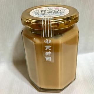 ほうじ茶みるくディップ [ラクマ特別価格](缶詰/瓶詰)