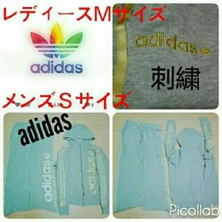 アディダス(adidas)のセール⭐adidas上下セット (セット/コーデ)