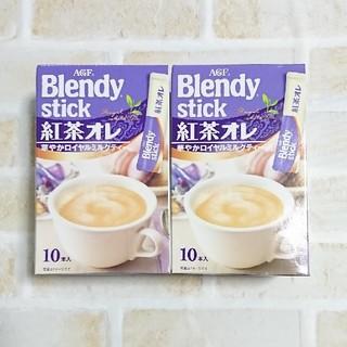 ブレンディ スティック 紅茶オレ 20本