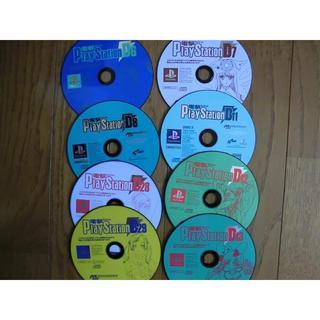 プレイステーション(PlayStation)の電撃プレイステーションD6,7,8,11,12,13,28,29,31~3739(家庭用ゲームソフト)
