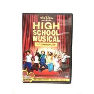 Disney - 【美品】ディズニー映画『ハイスクール・ミュージカル』DVD/1枚組/ミュージカル
