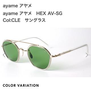 アヤメ(Ayame)の美品 ayame サングラス HEX カラーレンズ(サングラス/メガネ)