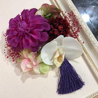 紫のシックなダリアの髪飾り692