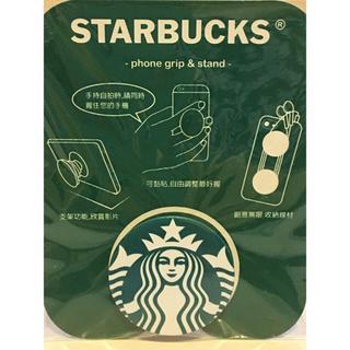 スターバックスコーヒー(Starbucks Coffee)の台湾  スターバックス  スマホ  グリップ&スタンド(その他)