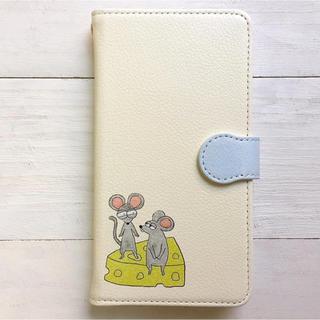 ねずみとチーズ  手帳型スマホケース  iPhone8  全機種対応(スマホケース)