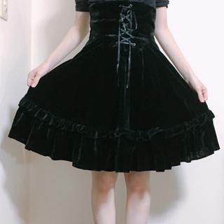 アトリエボズ(ATELIER BOZ)のアトリエボズのリボンスカート(ひざ丈スカート)
