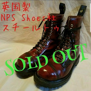 ドクターマーチン(Dr.Martens)のNPS Shoes 英国製 スチールトゥ(ブーツ)