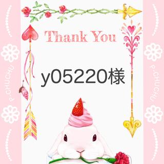 White shellケース♡ガーリーベロアリボン×イニシャルチャーム♡(iPhoneケース)