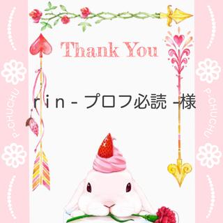 Dreamy Glitterケース♡ペタルリボン×ハート×イニシャルチャーム♡(iPhoneケース)