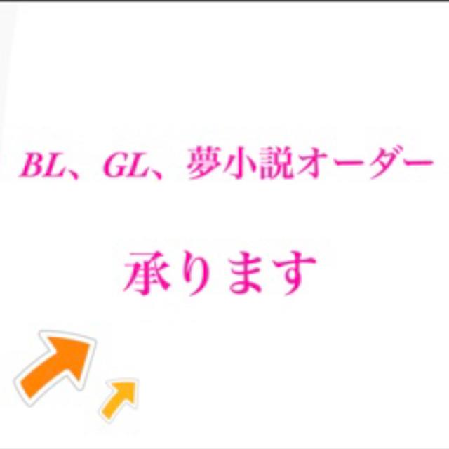 ハイキュー 夢 小説 r18