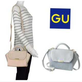 ジーユー(GU)のGU おしゃれな2wayバッグ(ショルダーバッグ)