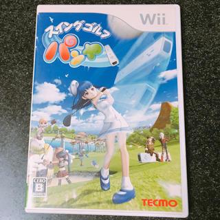 ウィー(Wii)のwiiソフト スイングゴルフ パンヤ(家庭用ゲームソフト)