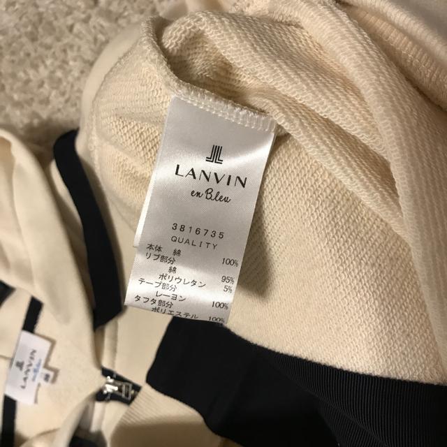 LANVIN en Bleu(ランバンオンブルー)の【専用です】 レディースのトップス(パーカー)の商品写真