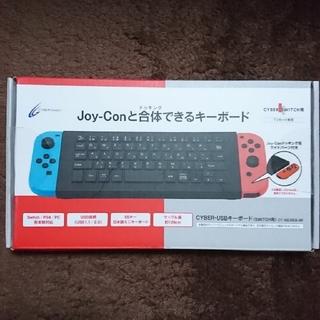 ニンテンドースイッチ(Nintendo Switch)の【美品】任天堂 Switch対応キーボード    (家庭用ゲーム本体)