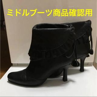 ダイアナ(DIANA)のDIANA本革3Way 21.5cm ブラックミドルブーツデザイン確認用(ブーツ)
