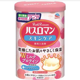 アースセイヤク(アース製薬)のバスロマン スキンケア Wミルクプロテイン 入浴剤(入浴剤/バスソルト)