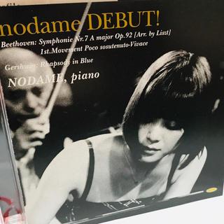 Nodame DEBUT!(映画音楽)