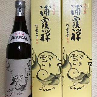 純米吟醸酒 浦霞禅★ 全米日本酒歓評会受賞品❗️送料込み❗️