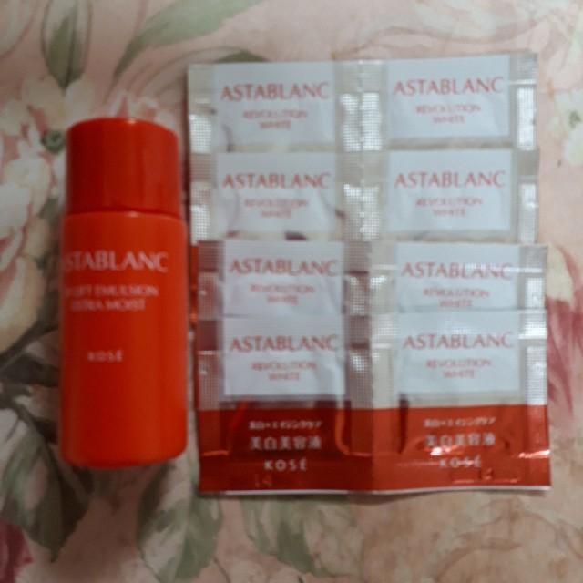 ASTABLANC(アスタブラン)の<新品>KOSEアスタブラン美白美容液×8包&乳液とてもしっとり30ml×1 コスメ/美容のスキンケア/基礎化粧品(乳液/ミルク)の商品写真