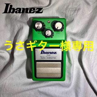 アイバニーズ(Ibanez)のIbanez ts9 tube screamer チューブスクリーマー(エフェクター)