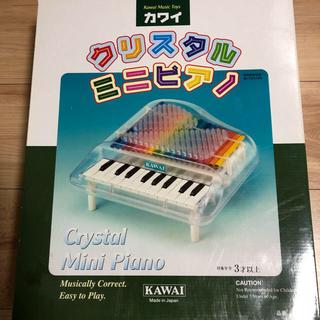 カワイイ(cawaii)のカワイ クリスタルミニピアノ(ピアノ)